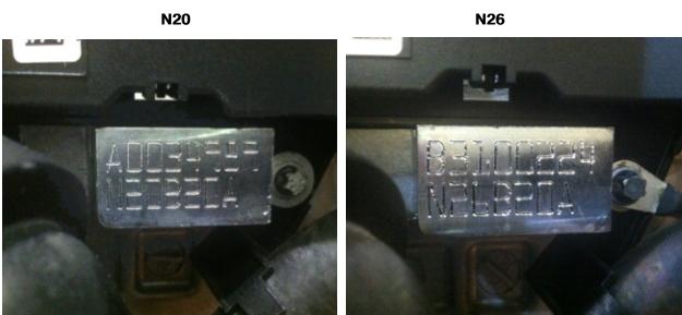 Identification-du-moteur-et-numero.png
