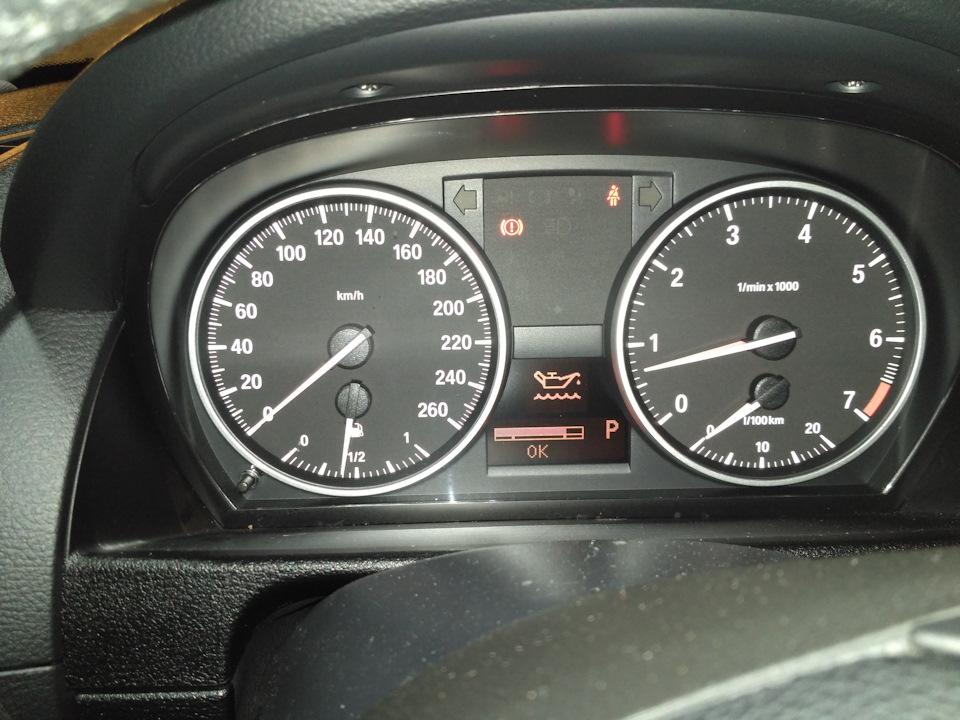 Vidange-moteur--BMW-X1-E84-5.jpg
